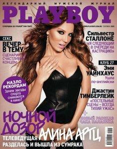 Playboy Russia - September 2011 - No watermark