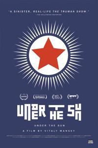 Studio Vertov - Under the Sun (2015)