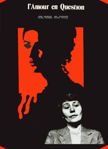 Question of Love (1978) L'amour en question