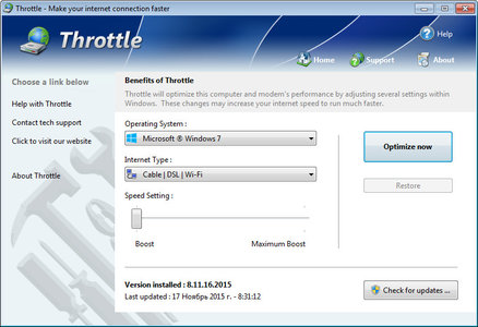 PGWare Throttle 8.9.16.2019 Multilingual