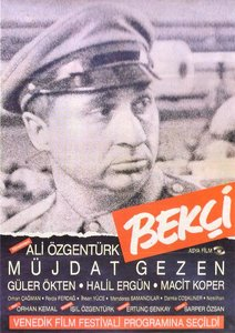 The Guardian (1985) Bekci