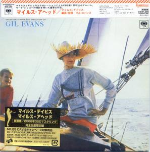 Miles Davis - Miles Ahead (1957) {2006 DSD Japan Mini LP Edition Analog Collection SICP 1202}