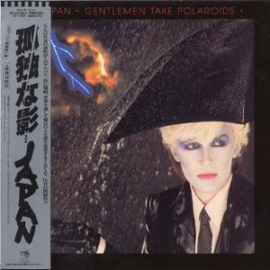 Japan - Gentlemen Take Polaroids (1980) [Virgin VJCP-68872, Japan]