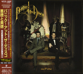 Panic! At The Disco - Vices & Virtues (2011) Japanese Edition