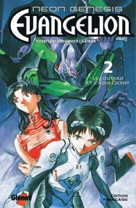 Neon Genesis Evangelion T02
