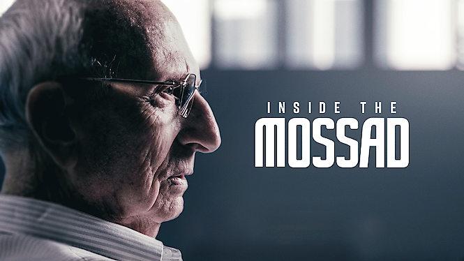 Inside the Mossad (2017)