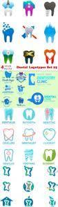 Vectors - Dental Logotypes Set 25