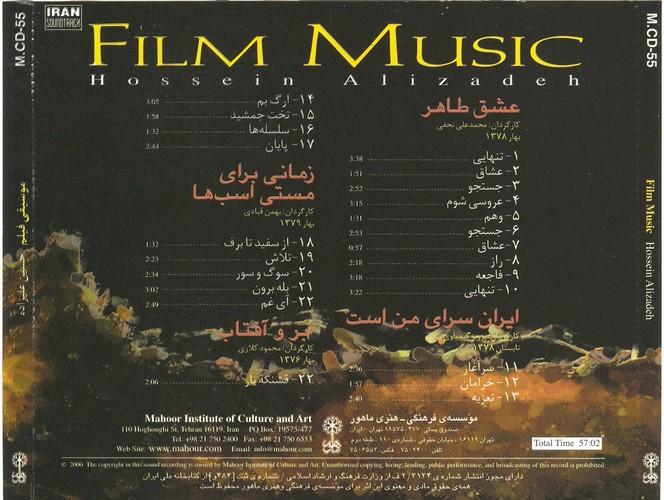 Hossein Alizadeh - Film Music (2000)
