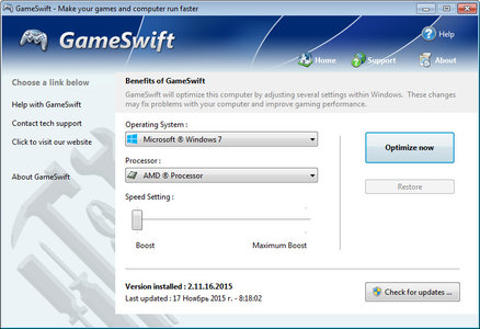 PGWare GameSwift 2.7.22.2019 Multilingual