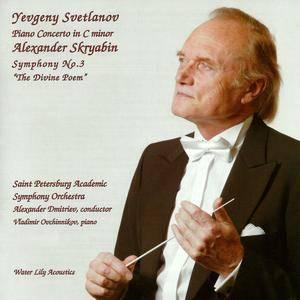 St. Petersburg Academic SO, Alexander Dmitriev - Svetlanov & Skryabin (2005) PS3 ISO + Hi-Res FLAC
