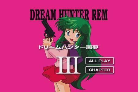 Dream Hunter Rem (1985-1992) [5 DVD]
