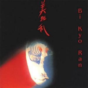 Bi Kyo Ran - s/t (1982) {1994 Spalax}