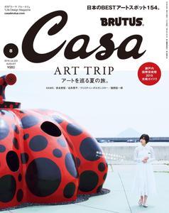 Casa BRUTUS Magazine – 7月 2019