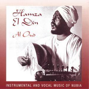 Hamza El Din - Al Oud: Instrumental and Vocal Music of Nubia (1965) Reissue 1994