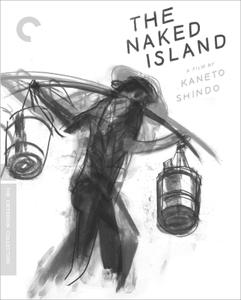The Naked Island (1960) [The Criterion Collection]