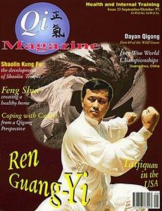 Qi Magazine 33