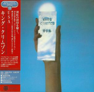 King Crimson - USA (1975) [Japanese Edition 2002] (Repost)