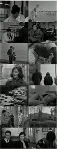 Age of Illusions (1965) Álmodozások kora