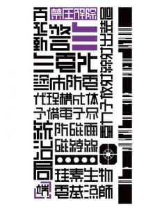 Kodansha-Blame 3 2021 Hybrid Comic eBook
