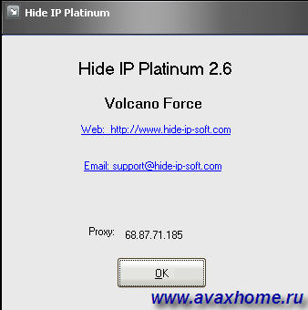 Hide IP Platinum ver. 2.6