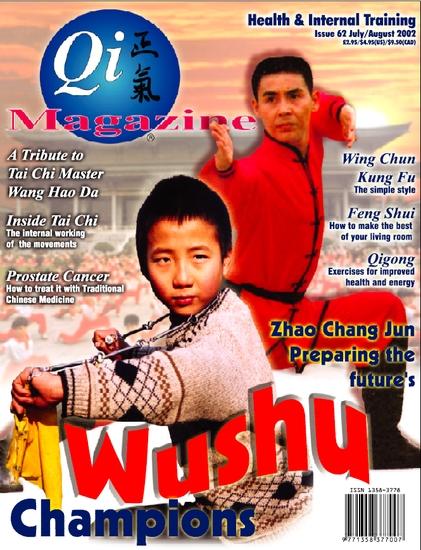 Qi Magazine 62