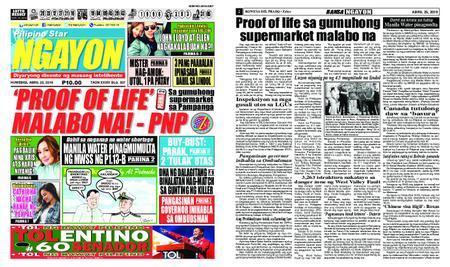 Pilipino Star Ngayon – Abril 25, 2019