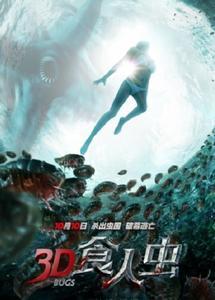 Bugs (2014)