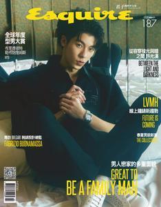 Esquire Taiwan 君子雜誌 - 三月 2021