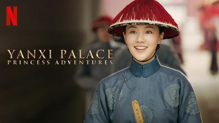 Yanxi Palace: Princess Adventures S01