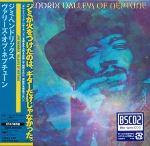 Jimi Hendrix - Valleys Of Neptune (2010) [Japanese Blu-spec CD2]