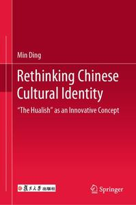 "Rethinking Chinese Cultural Identity: ""The Hualish"" as an Innovative Concept"