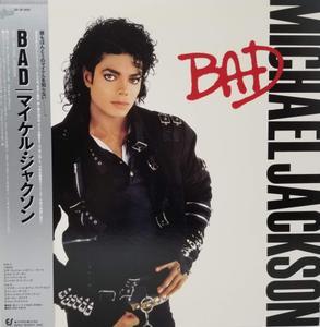 Michael Jackson – Bad (1987) [LP,1st Japan Press,DSD128]
