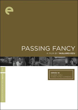 Passing Fancy (1933) Dekigokoro