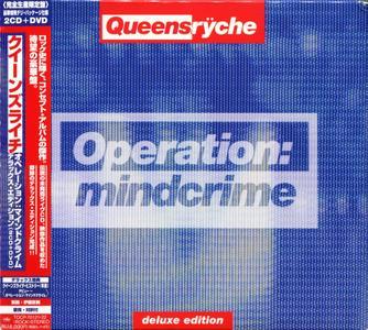 Queensrÿche - Operation: Mindcrime (1988) [2005, Japanese Ed., Remastered]