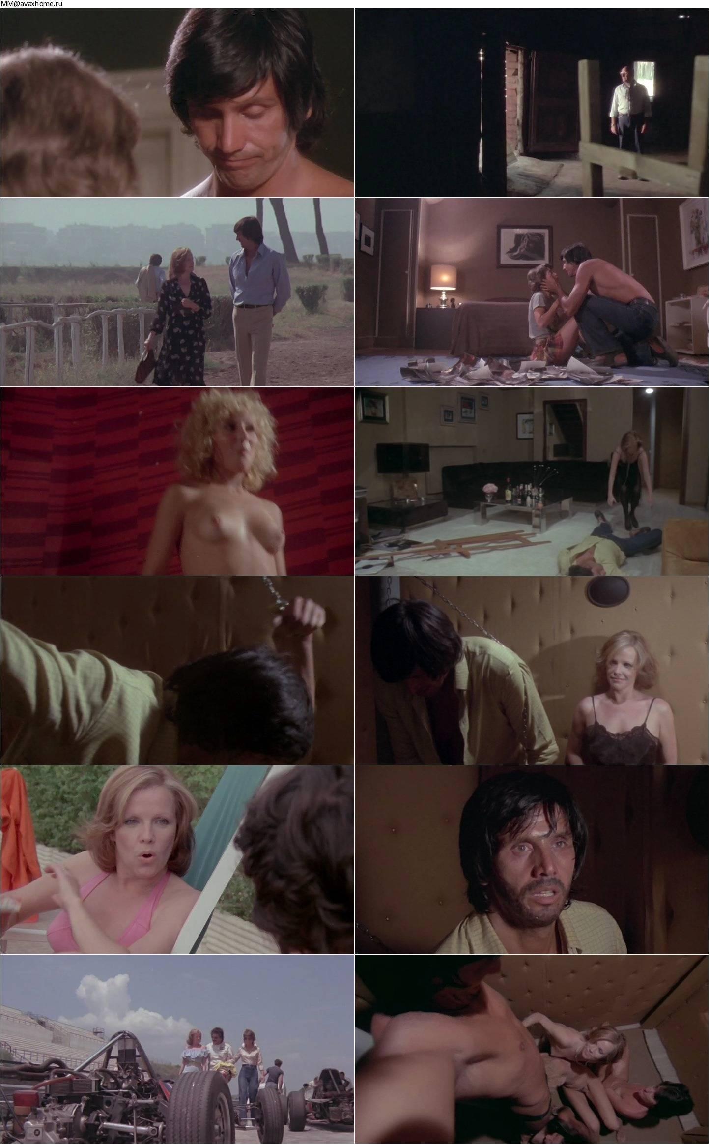 Emanuelle's Revenge (1975) Emanuelle e Françoise (Le sorelline)