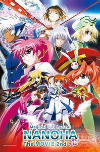 Magical Girl Lyrical Nanoha The Movie 2nd A`s (2012)