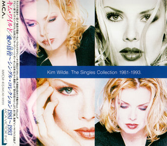 Kim Wilde - The Singles Collection 1981-1993 (1993) Japanese Edition [Re-Up]