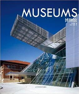 Museums (English/Chinese Edition)