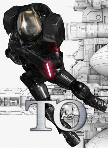 TO (2009)