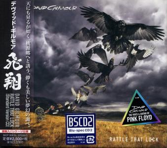 David Gilmour - Rattle That Lock (2015) {Blu-Spec CD2, Japanese Edition}