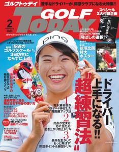 Golf Today Japan - 1月 2020