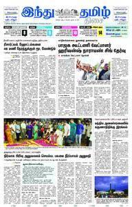 The Hindu Tamil - ஆகஸ்ட் 10, 2018