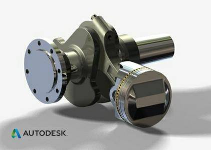 Autodesk Inventor Pro 2017 .sfx