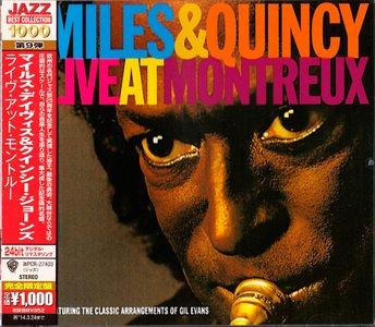 Miles Davis & Quincy Jones - Live At Montreux (1993) {2013 Japan Jazz Best Collection 1000 Series WPCR-27403}