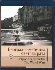 Belgrade, the Capital of Kingdom of Yugoslavia / Beograd, prestonica Kraljevine Jugoslavije (1932)
