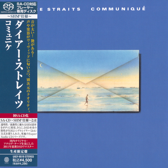 Dire Straits - Japanese SHM-SACD Collection (6x SACD, 1978-1985) [PS3 ISO + Hi-Res FLAC]