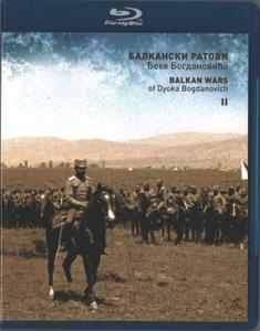 Balkan Wars of Đoka Bogdanović. Volume 2 / Balkanski ratovi Đoke Bogdanovića II (1913)
