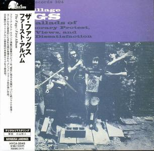 The Fugs - The Fugs First Album (The Village Fugs) (1965) [Japanese Edition 2011] (Repost)