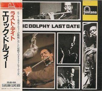 Eric Dolphy - Last Date (1964) {Fontana Japan, 32JD-100, Early Press rel 1986 - direct from original master}