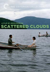 Scattered Clouds (1967) Midaregumo [ReUP 2019]